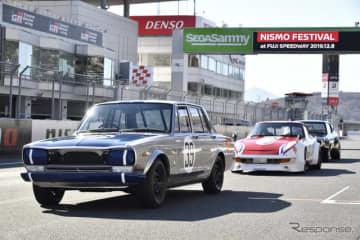 ニスモフェスティバル2019 ヘリテージラン