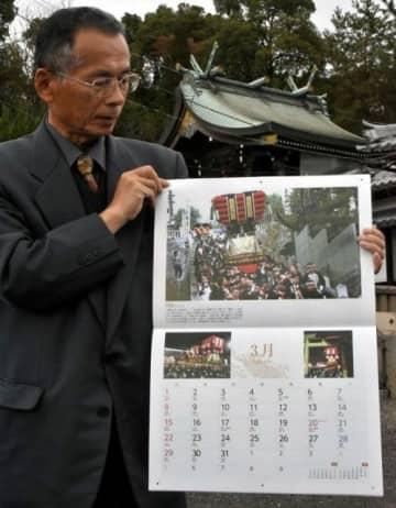 勇壮な「乙島祭り」の写真をふんだんに使ったカレンダー