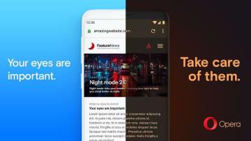 Android版Operaにダークモード追加