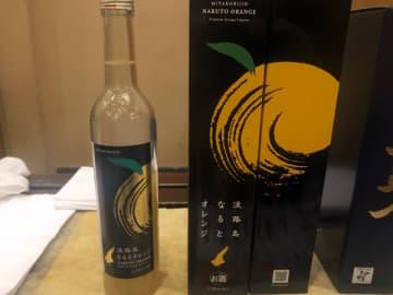 300年間品種改良なしのブランド復活へ!「淡路島なるとオレンジ酒」 画像