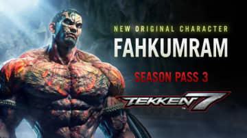 『鉄拳7』残り2名の「シーズンパス3」実装キャラが公開―相撲使いの「巌竜」とムエタイ使いの「Fahkumram」!