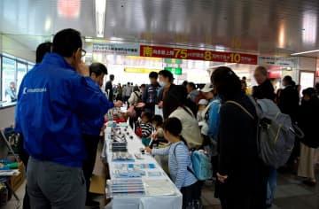 横浜市交通局協力会のチャリティーセール