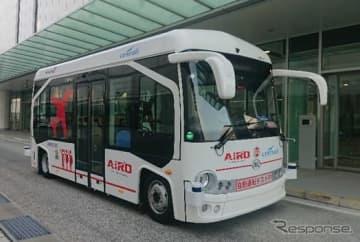 RoboCar Mini EV Bus