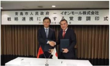 イオンモール/中国・青島市と戦略的連携、重点投資