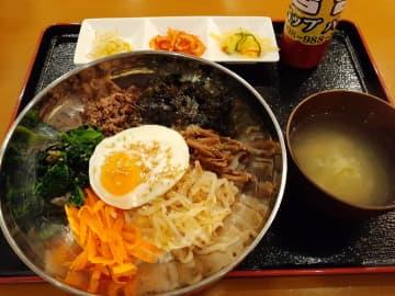 今日もガッツリ!運転手メシ(314)那覇市松山の「韓国食堂&居酒屋 パップパップ」でビビンバを食べた... 画像