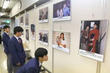 北朝鮮による拉致や特定失踪者の問題を考えるパネル展=6日、ながおか市民センター