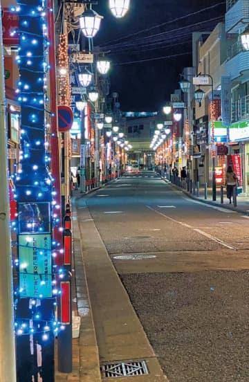 初イルミ!大倉山レモンロード商店街~ゴールドに輝くイルミネーションを楽しもう~