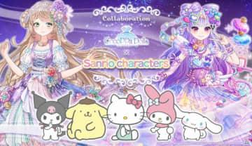 「CocoPPa Dolls」サンリオキャラクターズとのコラボが発表!ハローキティが公式サポーターに就任