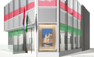 「ハンガリー文化センター」が麻布十番に本日オープン