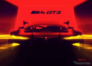 BMW M4 GT3 次期型のイメージスケッチ