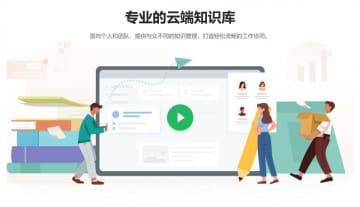 Screenshot of Yuque's official website. (Image credit: TechNode)