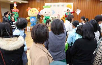 昨年のイベントの様子(川崎市地球温暖化防止活動推進センター提供)
