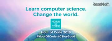 Hour of Code、世の中をよくするコンピュータサイエンスをテーマに教育週間