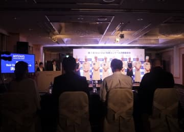 マイステイズホテルグループ 『料理コンクール』決勝大会に潜入!
