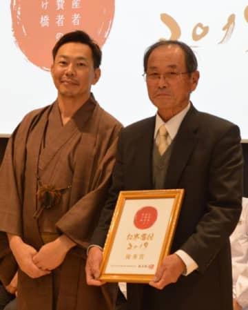 お米番付2019で橋本隆志社長(左)から表彰を受け取った伊集院國光さん