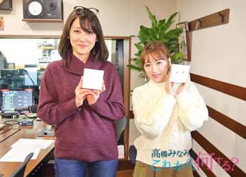 ラグビー日本代表、渋野日向子、ジャニー喜多川…2019年気になった人物は?