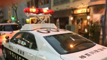 ひき逃げか、横浜でミニバイクの男性死亡 走り去る車を通報者目撃