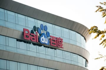 The outside of one of Baidu's buildings on Oct 30, 2019 in Beijing. (Image credit: TechNode/Coco Gao)