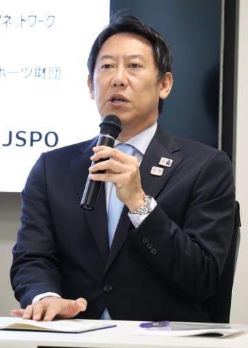 協定書の立会人となったスポーツ庁の鈴木大地長官