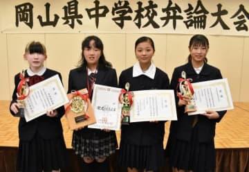 上位入賞の(左から)奈尾さん、服部さん、木又さん、梶さん