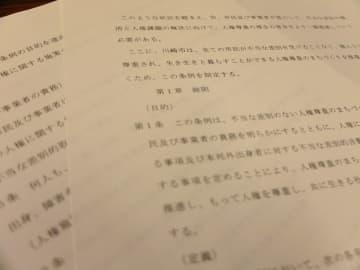 川崎市の福田紀彦市長(資料写真)
