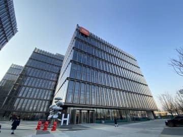 中国企業シャオミ、日本市場に本格参入