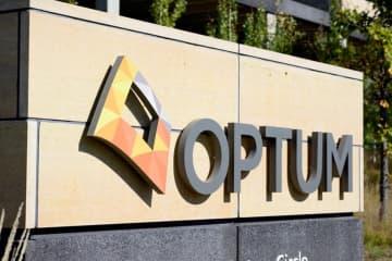 Optu's headquarters in Eden Prairie. - Evan Ramstad/Star Tribune/TNS