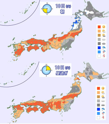 10日(火)朝と昼過ぎの全国天気分布予想図