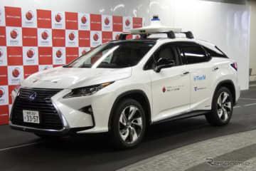 レクサス RX ベースの自動運転車両