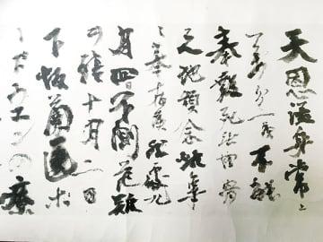 ▲益次郎が実美に宛てた手紙の写し(筆者蔵)