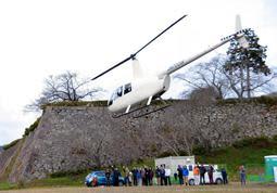篠山城跡三の丸多目的広場を離陸するヘリコプター=丹波篠山市北新町