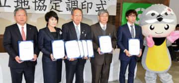 協定書を交わす(左から)伊藤、西山、宮本、安島、大木の各氏
