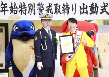 内藤署長(左)から一日署長を委嘱されたダンディ坂野さん=9日、千葉市稲毛区