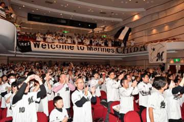 新入団選手にエールを送る千葉ロッテマリーンズのファン=9日、千葉市美浜区のホテル