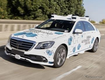 メルセデスベンツ Sクラス の自動運転車によるライドシェアの実証実験