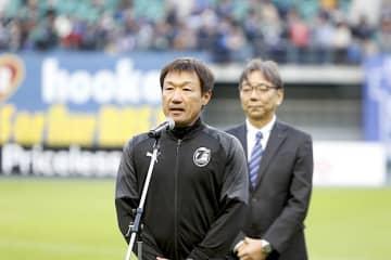チームの躍進を導いた片野坂知宏監督