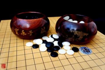 「永子杯」国際囲碁大師戦24日から開催 中日韓の棋士が参加