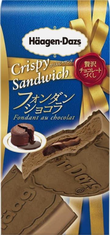 チョコ好きのニーズを分かってる。 濃厚ソースのクリスピーサンド、最高だよ。 画像
