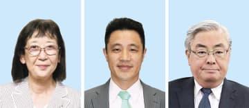 福井市長選挙に立候補した(左から)西村公子氏、黒川浩一氏、東村新一氏