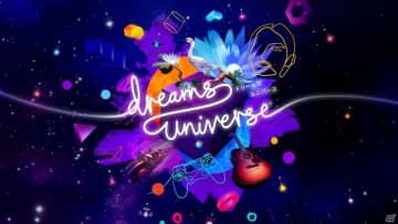 PS4「Dreams Universe」製品版の国内発売日が2020年2月14日に決定!本作を使って制作されたストーリーモードが収録