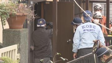 兵庫県内で火事相次ぐ 火元の住人か 2人が死亡