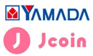 J-CoinPayに対応したヤマダ電機