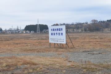 那須塩原市が民間業者にメガソーラー建設の中止を要請する工場跡地=10日午前、那須塩原市下中野
