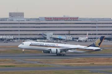 シンガポール航空、アプリ限定特別運賃 シンガポール往復総額3.8万円台など 画像