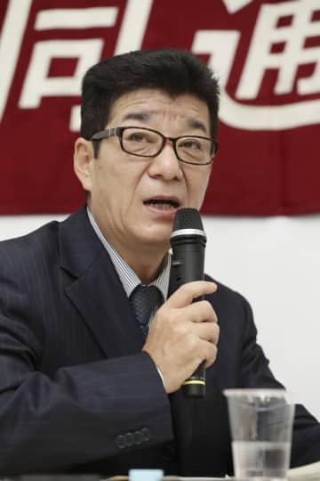共同通信加盟社論説研究会で講演する松井一郎大阪市長=11日午後、大阪市