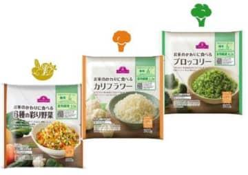 ご飯を野菜に置き換える。 糖質制限をゆる~く始められる冷食が人気! 画像