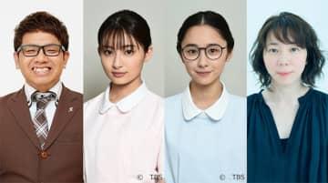 ミキ・昴生が上白石萌音の先輩看護師役で連ドラ初出演!「うれしすぎます!」