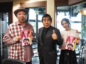 村西とおる監督「彼女が『抱いてくれ』と言うから…」鈴木おさむが爆笑した「全裸監督」打ち上げの一幕とは?