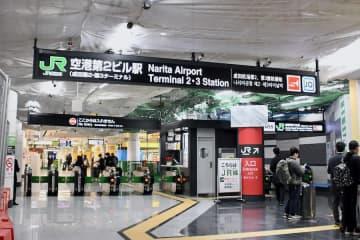 成田空港、第2ビル駅の二重改札が解消 出場スムーズに 画像