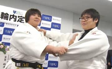 11月のグランドスラム大阪で柔道男女を通じて五輪代表第1号を決めた素根は、内定から2週間が経ち「内定ではなく金メダルを獲ることが目標なので、そこに向かって頑張りたい」と話した。